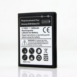 3.7V 1800mAh Rechargeable Lithium-ion Battery for Samsung T-mobile i9100 Galaxy S2 T989