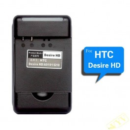 US Plug AC Battery Charger Charging Cradle for HTC Desire HD/A9191/G10 Cell Phone
