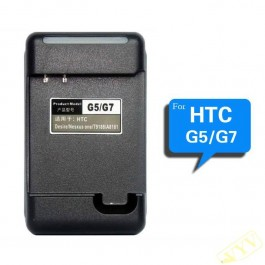 US Plug AC Battery Charger Charging Cradle for HTC G5/G7 Cell Phone