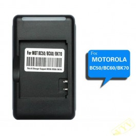 US Plug AC Battery Charger Charging Cradle for Motorola BC50/BC60/BK70 Cell Phone