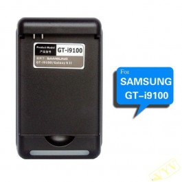 US Plug AC Battery Charger Charging Cradle for Samsung GT-i9100/Galaxy S II Cell Phone