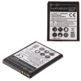 3.7V 1500mAh Rechargeable Extended Battery for HTC HD7/G13