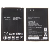 3.7V 1500mAh Rechargeable Extended Battery for LG P970