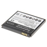 3.7V 1800mAh Rechargeable Extended Battery for LG Optimus 2x/P990
