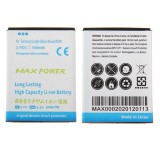 3.7V 1900mAh Rechargeable Extended Battery for Samsung Google Galaxy Nexus/i9250