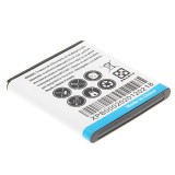 3.7V 2100mAh Rechargeable Extended Battery for Samsung Galaxy S II T-Mobile/Hercules/T989