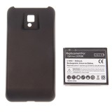 3.7V 3500mAh Rechargeable Extended Battery + Cover for LG Optimus 2X/P990