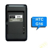 US Plug AC Battery Charger Charging Cradle for HTC G16 Cell Phone