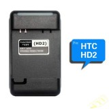 US Plug AC Battery Charger Charging Cradle for HTC HD2/T8585/T8588 Cell Phone