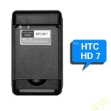 US Plug AC Battery Charger Charging Cradle for HTC HD7/T9292 Cell Phone3