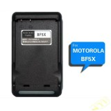 US Plug AC Battery Charger Charging Cradle for Motorola MB525/MB520/BF5X Cell Phone
