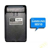 US Plug AC Battery Charger Charging Cradle for Samsung i8910/i5700/S8500/i8320 Cell Phone