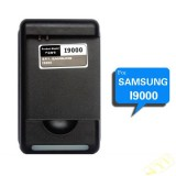 US Plug AC Battery Charger Charging Cradle for Samsung i9000 Cell Phone